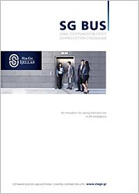 Брошюры о системах лифтов